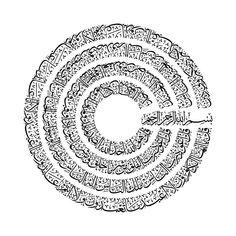 The 4 Quls in Thuluth Script Arabic Calligraphy Art, Arabic Art, Calligraphy Alphabet, Islamic Art Pattern, Pattern Art, Wreath Drawing, Islamic Paintings, Islamic Wall Art, Celtic Dragon