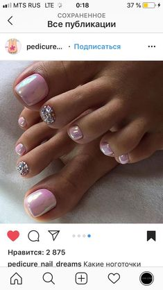 Glossy pink and silver glitter pedi nail design. Matching nails would be pretty … Glossy pink and silver glitter pedi nail design. Matching nails would be pretty too.♥️♥️♥️ Kathy Now Pretty Toe Nails, Cute Toe Nails, Fancy Nails, Love Nails, Pink Nails, Glitter Toe Nails, Pretty Pedicures, Silver Nails, Pretty Toes