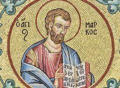 Βλάσης Τσοτσώνης: Αγιογραφίες | Mellow Byzantine Art, Faces, Baseball Cards, People, Face, People Illustration, Folk, Facial