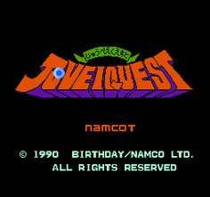 Juvei Quest (Japan) Title Screen Graphic Design Posters, Graphic Tees, Pixel Pacman, English Fonts, Tomorrow Land, Game Title, Typography, Lettering, Game Logo