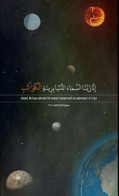 Islam Beliefs, Allah Islam, Islam Quran, Duaa Islam, Islam Religion, Allah Quotes, Muslim Quotes, Words Quotes, Poetry Quotes