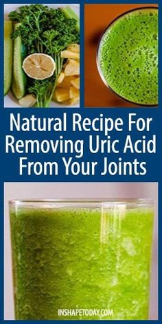 Following drink recipe will help you to get rid of the uric acid from your joints which causes arthritis. This drink is very effective in reducing the inflammation of your joints and, in removing all the harmful toxins from your body. If you suffer from arthritis, you should try this natural recipe which will remove...