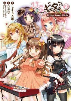 【運営より】(小説情報)いよいよ来週7/15発売!シーズン2を元にした小説「ひなビタ♪2 Bitter Sweet Girls!」 http://www.ichijinsha.co.jp/special/novel/hinabita/… ※コナミスタイル・アニメイト・ゲーマーズ専売商品です