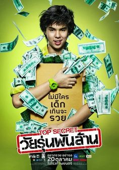 Download Film Thailand Top Secret / The Billionaire Subtitle Indonesia,Download Download Film Thailand Top Secret / The Billionaire Subtitle English.