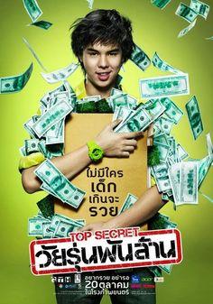 Download Film Thailand Top Secret / The Billionaire Subtitle Indonesia,Download Download Film Thailand Top Secret / The Billionaire Subtitle English.