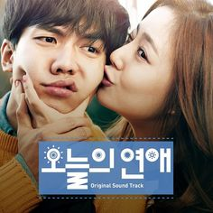 Moon Chae Won and Lee Seung Gi's upcoming movie 'Today's Forecast' released two beautiful tracks from their OST sung by EvoL's Say and Lee Ji Hoon. Love Forecast, Moon Chae Won, Lee Seung Gi, Korean Music, Upcoming Movies, Drama Movies, Various Artists, Tv Series, Kpop
