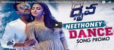 Geetha arts Presents Neethoney Dance Song Promo From Dhruva Telugu Movie Starring Ram Charan , Rakul Preet, Aravind Swamy , Music By , Directed