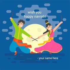 navratri wishes picture with name navratri wishes picture with n. navratri wishes picture with name navratri wishes picture with n. Navratri Wishes Images, Navratri Messages, Navratri Quotes, Happy Navratri Wishes, Happy Navratri Images, Navratri Image Hd, Chaitra Navratri, Navratri Festival, Navratri Greetings