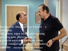 Διονύσης Παπαγιαννόπουλος, Λάμπρος Κωνσταντάρας