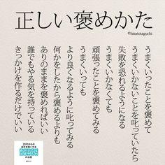 埋め込み Wise Quotes, Famous Quotes, Words Quotes, Inspirational Quotes, Sayings, Qoutes, Japanese Quotes, Japanese Words, Famous Words