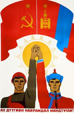 A Collection of Posters from the Soviet Union and its Satellite Nations Communist Propaganda, Propaganda Art, Soviet Union Flag, Revolution Poster, Russian Revolution, Soviet Art, Constructivism, East Germany, Communism