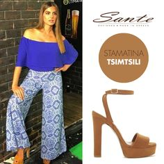 Shop our range of shoes today on the official SANTE women's shoes website. Discover the latest collection of SANTE - Made in Greece Shoe Shop, High Heels, Boutique, My Style, Celebrities, How To Make, Shopping, Collection, Shoes