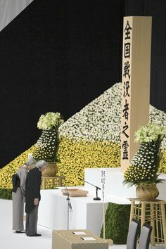 The Emperor & Empress of Japan honour the nation's war dead on the 68th anniversary of Japan's surrender.