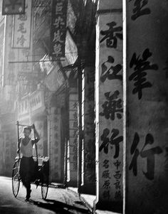 "Ho Fan (何藩, Hong Kong, b. 1937)   Hurrying Home, 1956 18.5 x 8"" vintage silver print."