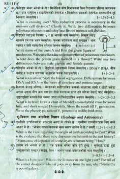 Science note