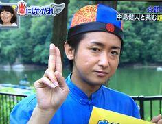 #大野智 - Twitter検索