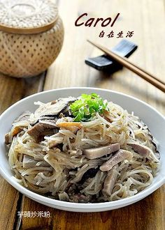 Asian Cooking, Chinese Food, Japchae, Noodles, Cooking Recipes, Ethnic Recipes, Taiwan, Macaroni, Chef Recipes