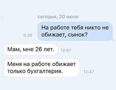 (1) Пьяный Твиттер (@drunktwi) | Твиттер