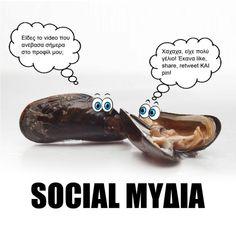 Jokes Images, Lol, Funny Photos, Greek, Funny Memes, Humor, Creative, Fanny Pics, Humour
