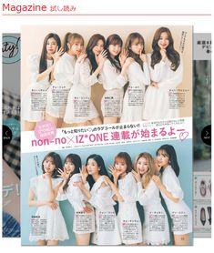 IZONE  【non-no】5月号 Kpop Posters, Japanese Girl Group, Kim Min, Starship Entertainment, Soyeon, Female Singers, The Wiz, Pop Fashion, Kpop Girls
