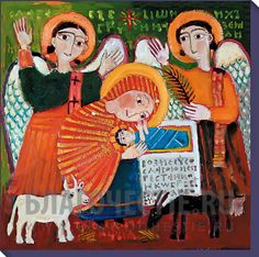 Рождество (с двумя ангелами), художник Елена Черкасова, печать на холсте 40х40 см