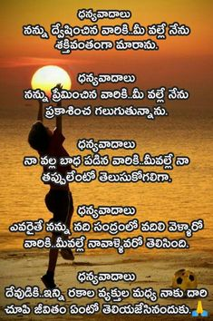 Dussera Wishes, Sumo, Qoutes, Life Quotes, Mindfulness Quotes, Gods Grace, My Opinions, People Quotes, Good Advice