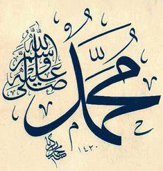 Mon école, c'est chez moi ...: Le Prophète ('alaihi salat wa salam), mon modèle