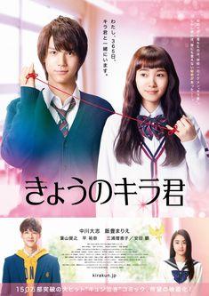 Vídeo promocional de la película live-action de Kyou no Kira-kun.