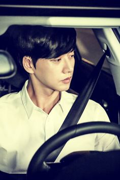 Cheese In The Trap - Park Hae Jin