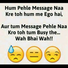 funny quotes in hindi \ funny quotes ; funny quotes laughing so hard ; funny quotes about life ; funny quotes to live by ; funny quotes for women ; funny quotes in hindi ; funny quotes laughing so hard hilarious Ego Quotes, People Quotes, Attitude Quotes, True Quotes, Qoutes, Funny Quotes In Hindi, Funny Quotes About Life, Silly Jokes, Funny Jokes
