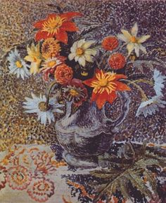 carrington dahlias « Dora Carrington « Artists « Art might - just art Garden Painting, Painting & Drawing, Clive Bell, Dora Carrington, Duncan Grant, Vanessa Bell, Bell Art, Bloomsbury Group, Artist Art