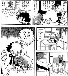 Find images and videos about black jack and pinoko on We Heart It - the app to get lost in what you love. Black Jack Anime, Jack Black, Oriental, Manga Artist, Manga Pages, Comic Panels, Manga Characters, Manga Illustration, Manga Comics