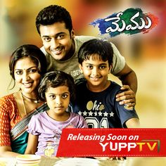 #Memu Telugu Movie which was the feel good movie in the market is going to be release in #YuppTV with #YuppFlix.. So Be ready to watch it and Enjoy.