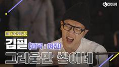 Korean Music, Baseball Cards, Sports, Hs Sports, Sport