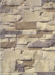 Esc Html Stone Master Niagara Veneer 7 5 Sqft Garden Stuff Pinterest And Built Ins