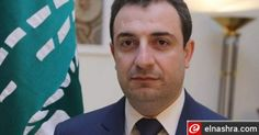 أبو فاعور بافتتاح مستشفى بيروت الحكومي بالكرنتينا سنحول هذه المنطقة لمنطقة إنمائية - Elnashra - Lebanon News