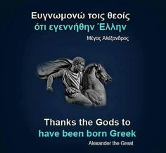 Alexandre Le Grand, Macedonia Greece, Greek Warrior, My Ancestors, Laugh At Yourself, Alexander The Great, Ancient Greece, Quotations, Roots
