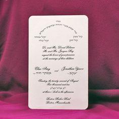 Jewish Hebrew English Wedding Invitations - Round Corner Card