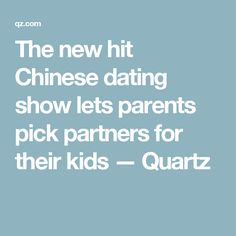 best chinese dating show
