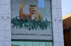 An editorial in a pro-Saudi government newspaper as well as the words of Saudi Arabia's foreign minister suggest that the Sunni kingdom may be considering aiming to develop a nuclear capability timed to coincide with the expiration of the international nuclear deal with Saudi Arabia's archrival Iran.  Saudi...