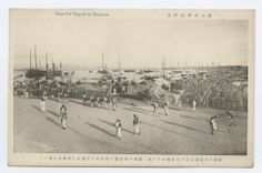 Rice-Exporting Port of Gunsan Korea.1918-1933 East Asia Images, Imperial Postcard collection, Lafayette College.