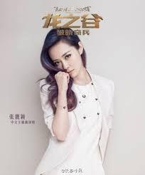 Chinese Music Lyrics: 张靓颖 Jane Zhang - 破晓以後 PO XIAO YI HOU [PINYIN LYRIC...