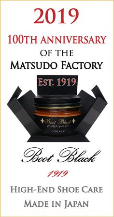 Anniversary of Boot Black 1919 The Matsudo Factory, Est. 1919 where Boot Black is developed + produced High End Shoes, Made In Japan, Black Boots, Anniversary, How To Make, Shopping