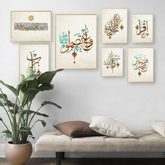 Picture Wall Living Room, Living Room Pictures, Living Room Art, Home Wall Art, Wall Art Decor, Islamic Art Calligraphy, Calligraphy Alphabet, Calligraphy Wallpaper, Calligraphy Fonts
