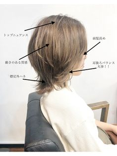 Pin on ヘアー Short Layered Haircuts, Medium Bob Hairstyles, Short Hairstyles For Women, Easy Hairstyles, Asian Short Hair, Short Hair Cuts, Hair Day, New Hair, Medium Hair Styles
