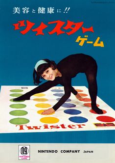 Twist the night away! Retro Advertising, Vintage Advertisements, Vintage Ads, Vintage Posters, Twister Game, Retro Housewife, Japanese Graphic Design, Funny Tattoos, British History