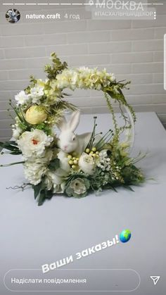 St Paddys Day, Arte Floral, Easter Wreaths, Easter Gift, Ikebana, Craft Gifts, Flower Arrangements, Holiday, Christmas