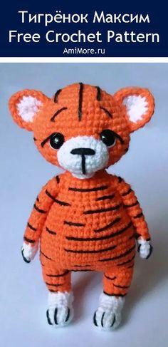 PDF Тигрёнок Максим крючком. FREE crochet pattern; Аmigurumi animal patterns. Амигуруми схемы и описания на русском. Вязаные игрушки и поделки своими руками #amimore - тигр, маленький тигренок, котик, кот, кошечка, кошка, котенок, tiger, tygrys, tigre, tiikeri, tygr, cat, kitten, gato, gatito, gatinho, chat, minou, kitty, kätzchen. Amigurumi doll pattern free; amigurumi patterns; amigurumi crochet; amigurumi crochet patterns; amigurumi patterns free; amigurumi today.
