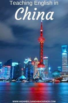 Teaching English in China - An expat American ESL Teacher answers your questions on what to expect and how to prepare!