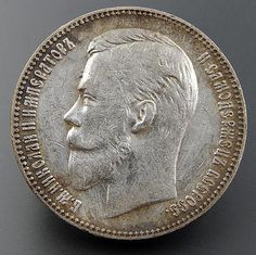 1907 Imperial Russia Nicholas II One Rouble Silver Collectible Coin